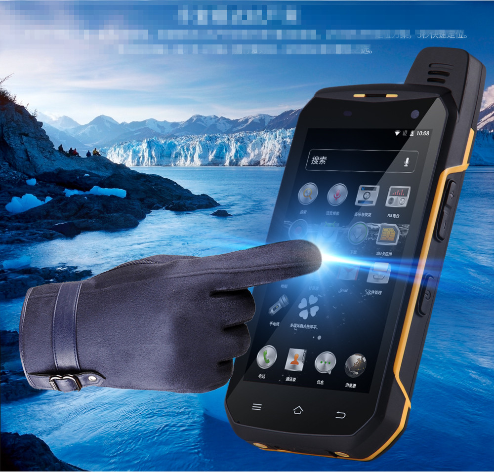 rugged phone supporting glove operation