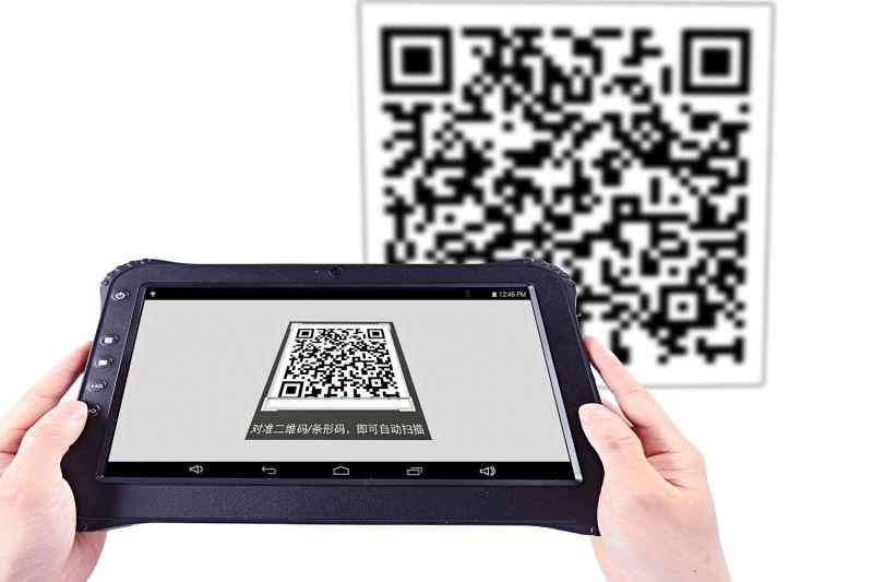 Rugged Tablet Windows 10 RuggedT W1K scanning 2d barcode