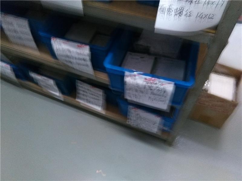 Tough tablet manufacturer