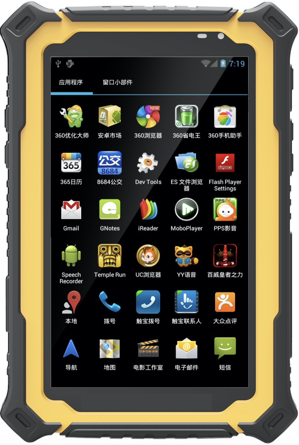 7 inch waterproof android tablet RuggedT T7H